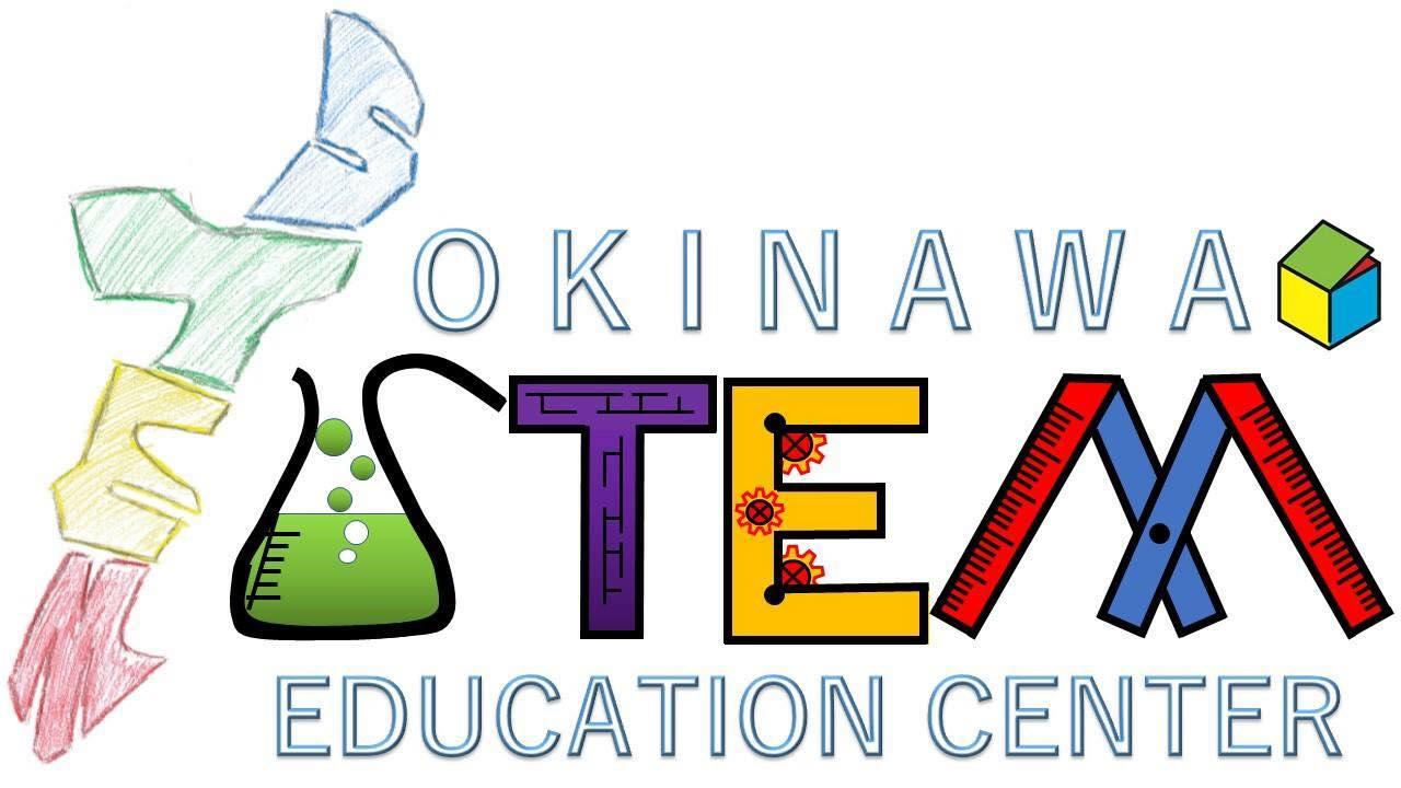 一般社団法人 沖縄STEM教育センター